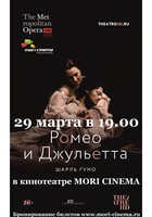 Афиша для Кинотеатр MORI CINEMA в Тольятти